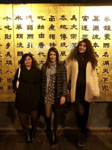 Living Beijing
