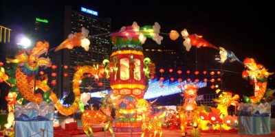 Праздник Середины Осени 中秋节 (zhōngqiū jié)