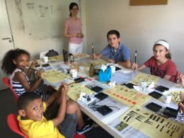 Calligraphy - Beijing Summer Camp