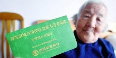 Пенсии в Китае и в России.