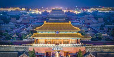 Вокзалы Пекина: Северный, Восточный, Южный или Западный?