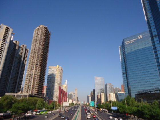 Бизнес центр Пекина