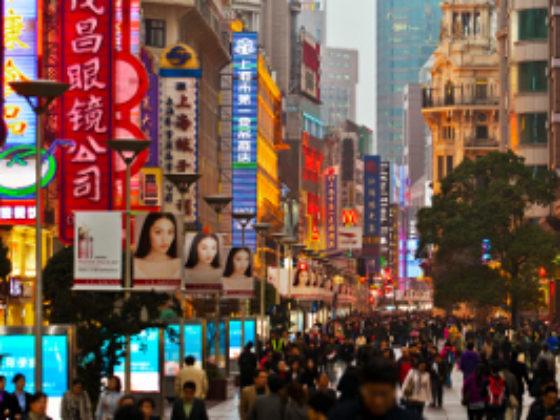 Улица Нанкин в Шанхае