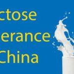 Полное руководство по борьбе с непереносимостью лактозы в Китае Thumbnail
