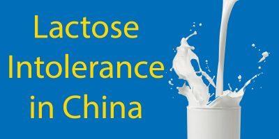 Полное руководство по борьбе с непереносимостью лактозы в Китае