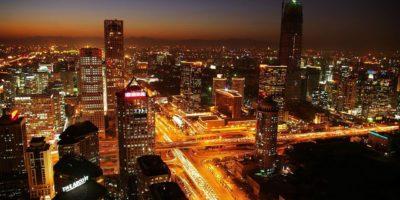 Почему я люблю Пекин?