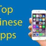 ТОП 12 китайских приложений. Часть 1 Thumbnail