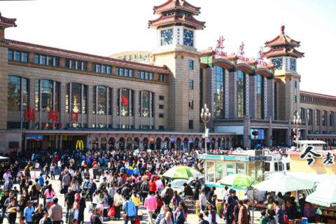 Пекинский Ж/Д Вокзал