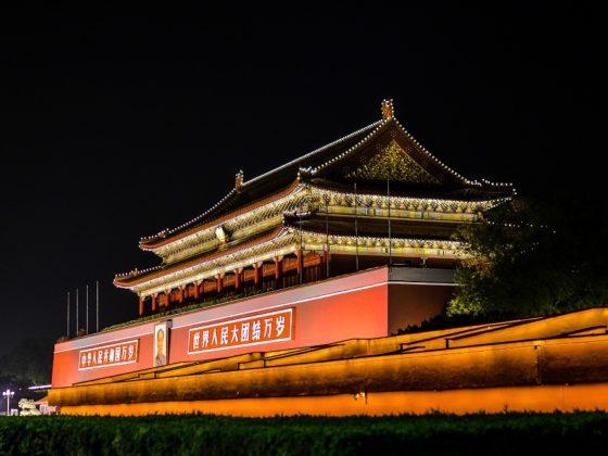 Площадь Пекина