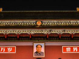 Виды Пекина