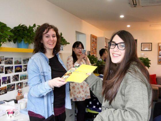 Международный сертификат по китайскому языку