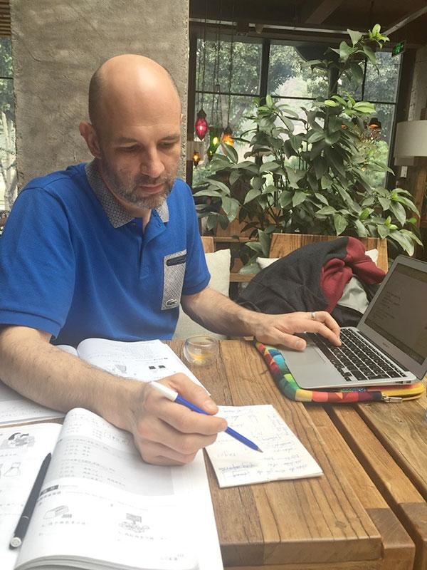 Изучение китайского в Чендэ
