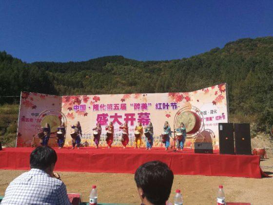 Углубленное изучение китайского языка в Китае