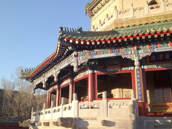Памятники культуры в Чендэ