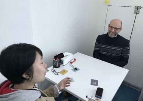 Изучение китайского в Шанхае