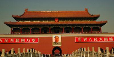 Ругательства на китайском