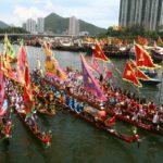 Фестиваль драконьих лодок Thumbnail