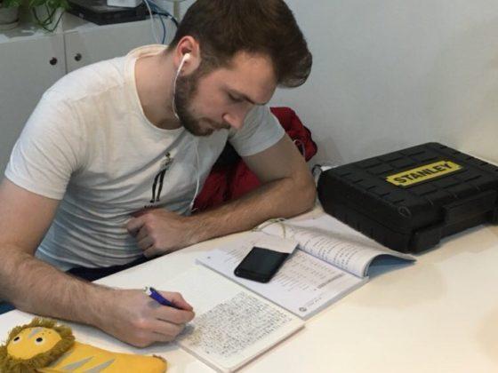Время учебы в Шанхае