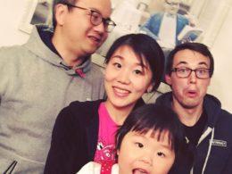 Наш ученик с приемной семьей в Чендэ