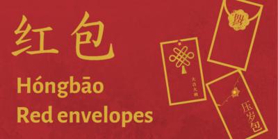 Китайский Хунбао: все, что вы должны знать о счастливом красном конверте