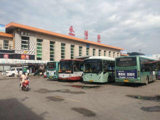 Китайский язык в Чендэ