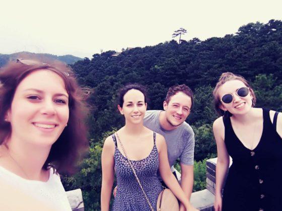 Поход в горы в Чендэ