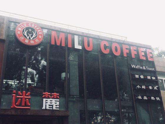 Изучайте китайский в Чендэ