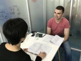 Урок китайского в Шанхае