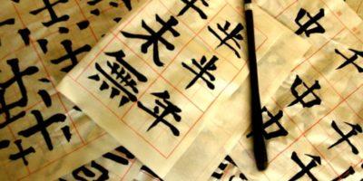 ТОП-10 советов для изучения китайского языка