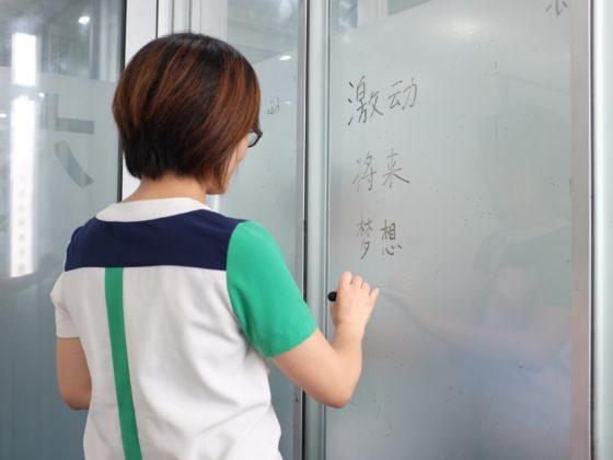 Изучение иероглифов в Китае