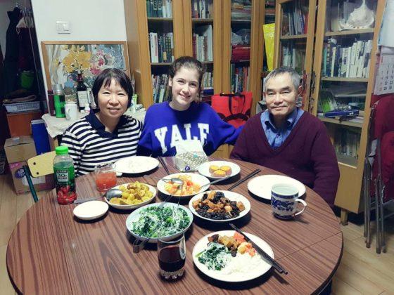 Саванна в приемной семье