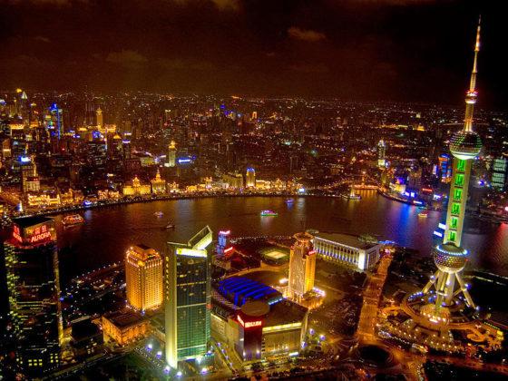 Набережная Шанхая ночью