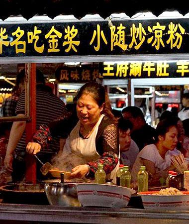 Ночной рынок Шилин