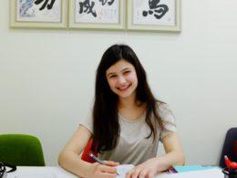 Антеа учится китайскому