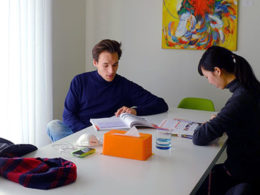 Индивидуальное изучение китайского языка